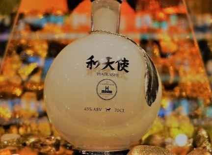 Watenshi,la ginebra más cara del mundo